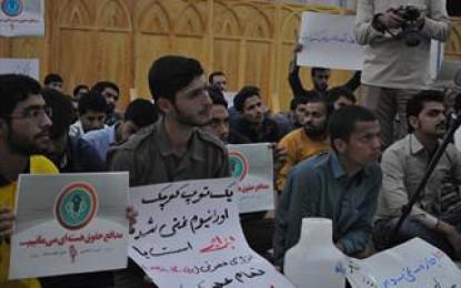 حمایت انجمن اسلامی دانشجویان از متحصین مسجد دانشگاه شیراز