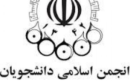 مدعیان آزادی بیان در انجمن اصلاح طلب دانشگاه تهران حاضر به مناظره نشدند
