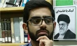 مصاحبه عضو شورای مرکزی: سند ملی آموزش ۲۰۳۰ در تعارض ساختاری با مبانی اصیل اسلام است