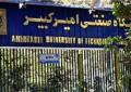 پاسخ رئیس دانشگاه و مدیر روابط عمومی به مصاحبه دبیر انجمن اسلامی دانشجویان(تاسیس ۱۳۴۲-عضو دفتر تحکیم وحدت)