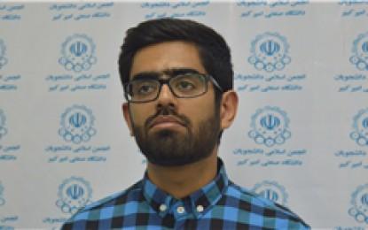 مصاحبه دبیر انجمن اسلامی دانشجویان درباره برجام با خبرگزاری فارس