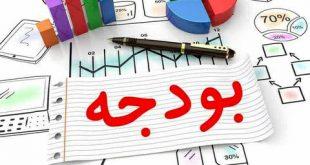 بیانیه انجمن اسلامی دانشجویان دانشگاه امیرکبیر درخصوص لایحه بودجه ۹۹